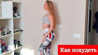 Тренировка дома Физические упражнения Как накачать попу Тренировки для похудения