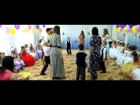 Танец с воспитателями (Выпуск 2016)