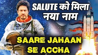 Shahrukh Khan's SALUTE Gets New Title Sare Jaahan Se Accha