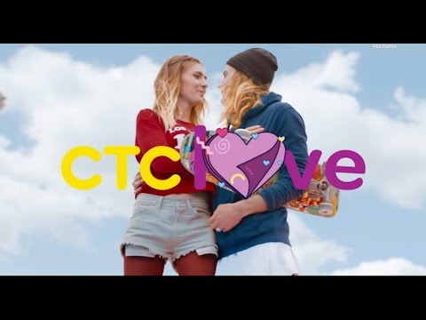 Любовь на CTC Love