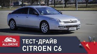 видео Citroen C6 2016: фото