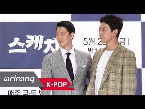 "[Showbiz Korea] Jung Jihoon & Lee Donggun's investigative action series ""Sketch."" press conference"
