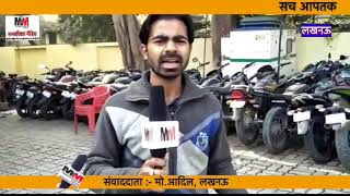 Manvadhikar Media Reporter Mr.Aadil Talked With SO Mr.Ram Suraj Sonkar, Thana-Gudamba, Lucknow