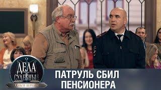 Дела судебные с Николаем Бурделовым. Деньги верните! Эфир от 31.01.20