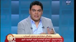 معتز بالله عبد الفتاح يحذر من انهيار تحالف مصر والسعودية