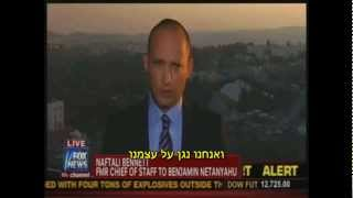 Bennett on Fox News: Israel is determined to defend itself