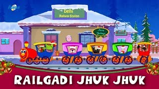 Rail Gadi Chuk Chuk (Christmas Special)  Hindi Rhymes For Children  Hindi Balgeet  Hindi Poems