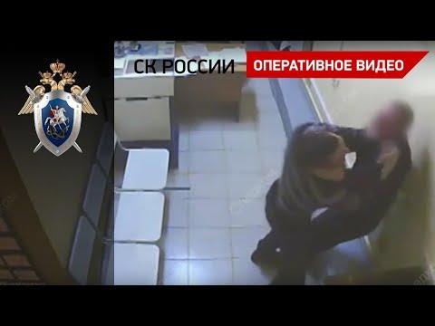 Избивает полицейского прямо в отделе полиции. ( видео )