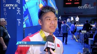 2019 Asian Games: Men's Weightlifting 81kg Summary