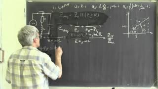 Лекция 166. Резонанс токов