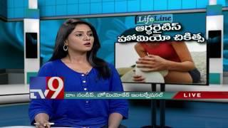 Arthritis - Homeopathy treatment - Lifeline - TV9