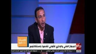 اكسترا تايم| علاء عزت: الأهلي قد يوافق على بيع أجاي أو أزارو.. ومتمسك بمعلول
