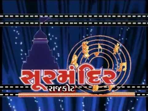 Debashish Dasgupta (Mumbai) Introduced In 2008 By Ghanshyam Raval From Surmandir Club Rajkot.