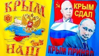Крым 2017 - Коктебель и Судак. Вся правда об отдыхе в Крыму!