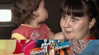 Мужское / Женское - Эх, Валя, Валя. Выпуск от 06.11.2018