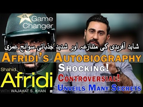 Play Shahid Afridi Book Game Changer Review | Shocking and Controversial