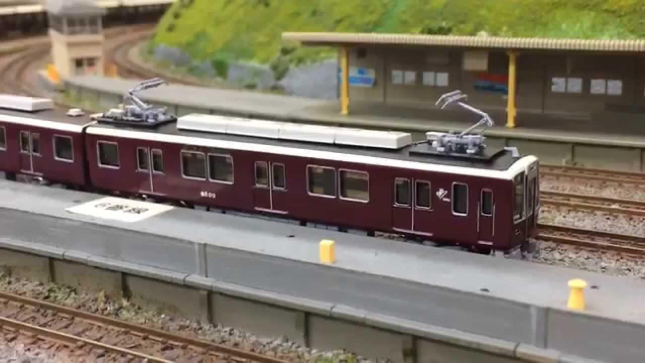 [鉄道模型]阪急8200系8200F+9000系9001F②/ポポンデッタ大阪日本橋店 - YouTube