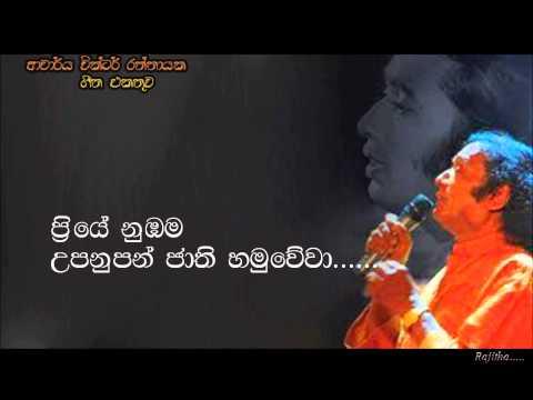 Victor Ratnayake - Mage getath uda