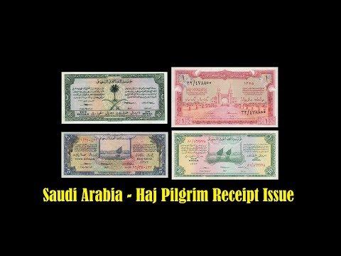 Saudi Arabia Banknotes - Haj Pilgrim Receipt - 1953, 1954 & 1956 [4 Banknotes]