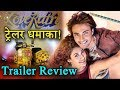 Loveratri   Trailer Review   Aayush Sharma   Warina Hussain   Abhiraj Minawala   5th Oct 2018