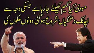 Imran Khan Invites Sushma Suraaj to Build Good Relations With Pakistan