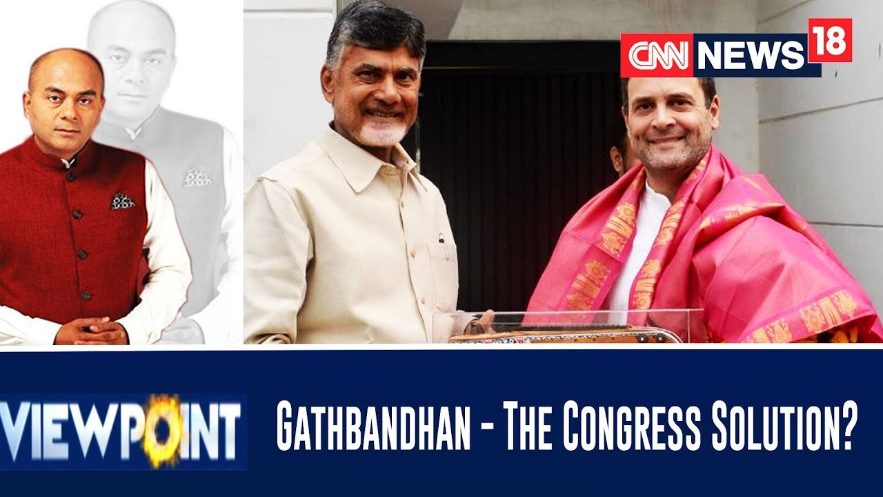 'Gathbandhan' - A Solution To The Congress 'Confusion'? | ViewPoint
