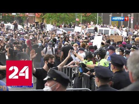 """""""Правосудие"""": американцы потрошат банки и магазины - Россия 24"""