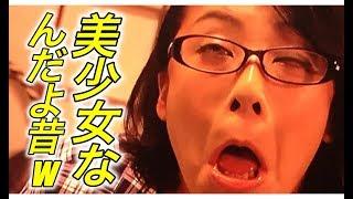 最近またテレビでよく見かけますね、佐藤仁美さん。 昔は美少女だったみ...