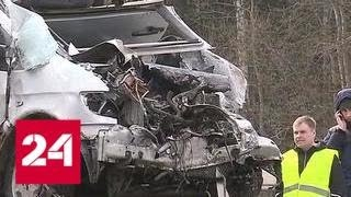 Смотреть видео После страшной аварии на М4 Ространснадзор проверит всех перевозчиков на участке Тула - Москва - Р… онлайн