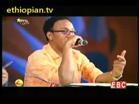 2017 Tsion Tesfaye - Balageru Idol