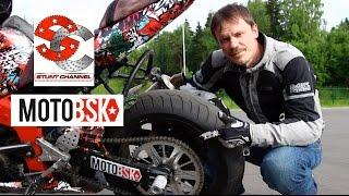 MotoBSK-tuning (мото тюнинг вашего мотоцикла)&Stunt ★ CHANNEL™ PRO stuntriding /стантрайдинг