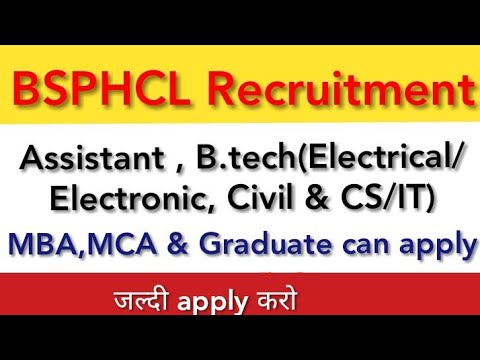 Bihar State Power Holding Company Limited 2018| B.tech, Graduate & MBA/MCA can apply