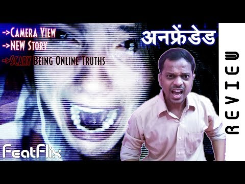 Unfriended (2014) Horror, Mystery Movie Review In Hindi | FeatFlix