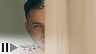 Mircea Eremia - Dor de noi (Official Video)