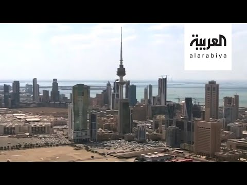الكويت.. انتهاء موعد المرحلة الثانية من تخفيف قيود كورونا  - نشر قبل 29 دقيقة