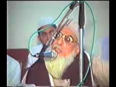 Aelan e Nabuwat 1 20 10 2002 By Allama Muhammad Ashraf Sialvi(R.A) thumbnail