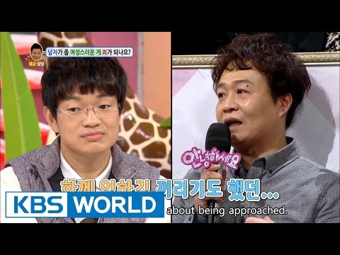 A delicate yet manly man [Hello Counselor / 2016.12.05]