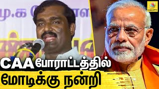 Vel Murugan Latest Speech On CAA Protest, Chennai