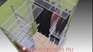 Гардеробные системы elfa. Проект для кладовки.(Проект для стандартной кладовки (брежнёвка) с гардеробной системой elfa. Основное назначение - хранение сезо..., 2016-11-19T13:01:34.000Z)