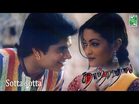 Tajmahal - Sotta Sotta Lyric Video | Manoj, Riyasen | A.R.Rahman | Vairamuthu