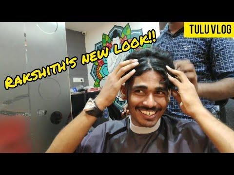 Ammanakleg ishta aavandina hairstyle?? | Tulu Vlog