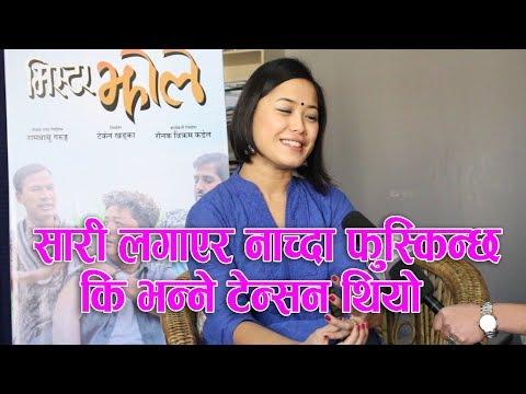 सारी लगाएर नाच्दा फुस्किन्छ कि भन्ने टेन्सन थियो || Actress Deeya Pun || Sandhya Tv