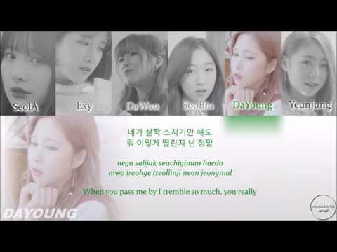 COSMIC GIRLS (우주소녀) - 너에게 닿기를 (I Wish) – Vocal Ballad Version - Lyrics Video [HAN/ROM/ENG] (VOSTFR)
