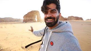 مدائن صالح - العلا | من أكثر الأماكن العجيبة بالسعودية 🇸🇦