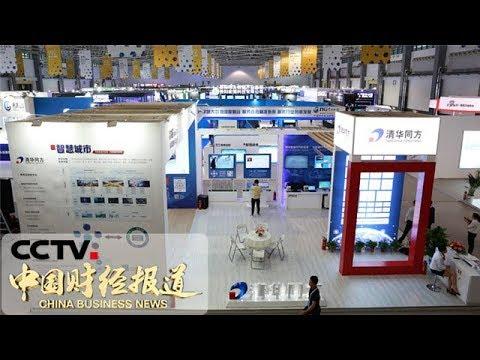 《中国财经报道》 20190527 11:00  CCTV财经