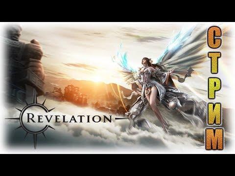 """Revelation СТРИМ: смотрим """"Битва бессмертных"""" (маг 79)."""