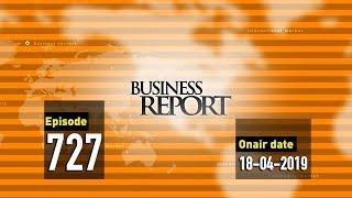 বিজনেস রিপোর্ট | ১৮ এপ্রিল | Bangla Business News | Business Report 2019