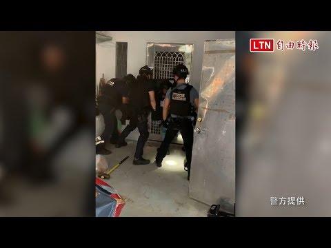 控股集團2人中秋節被押 警新莊攻堅救出肉票
