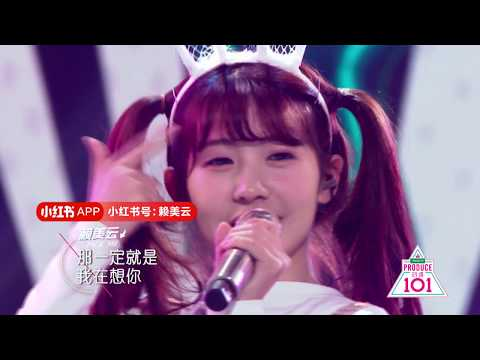 【公演】段奥娟队甜甜唱跳《爱你》,导师团集体点赞