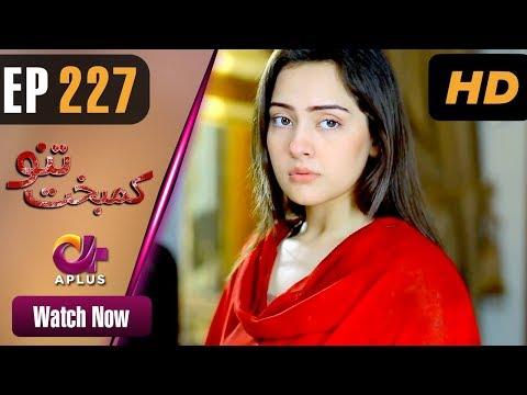 Drama | Kambakht Tanno - Episode 227 | Aplus ᴴᴰ Dramas | Tanvir Jamal, Sadaf Ashaan